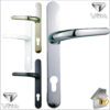 Vita Door Handle Opening Lever Lever